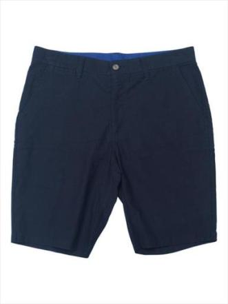 Get this versitile short at Markhams for R330