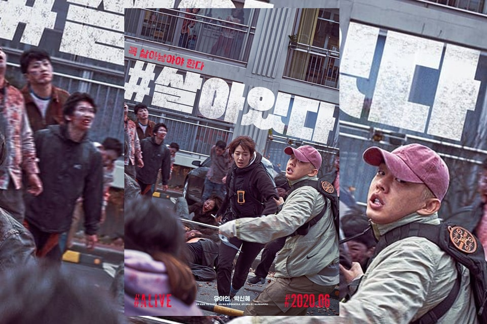 Watch The Trailer Of Alive A New Korean Zombie Film
