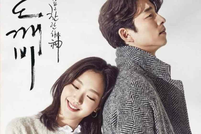 GOBLIN: HERE ARE THE 10 TOP RATING KOREAN DRAMAS OF ALL TIME