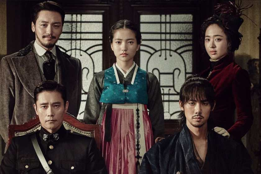 MR. SUNSHINE: HERE ARE THE 10 TOP RATING KOREAN DRAMAS OF ALL TIME