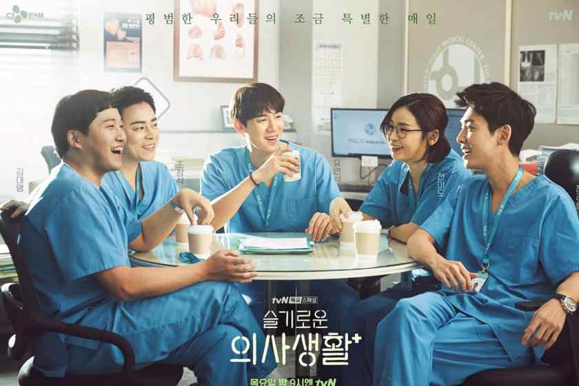 HOSPITAL PLAYLIST: HERE ARE THE 10 TOP RATING KOREAN DRAMAS OF ALL TIME