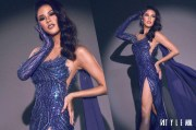 KISSES DELAVIN STUNS EVERYONE WITH HER EVENING GOWN IN MISS UNIVERSE PHILIPPINES 2021 PRELIMINARY COMPETITION
