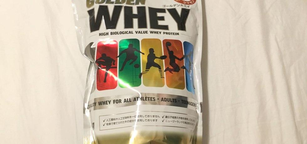12-protein-golden-whey-1