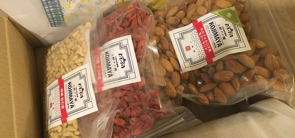 nuts dry fruits kojimaya