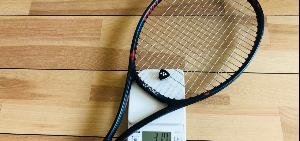 vcore pro lg lighter racket