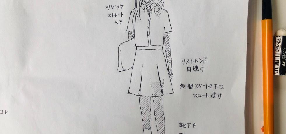 japanese tennis fan summer high school girl