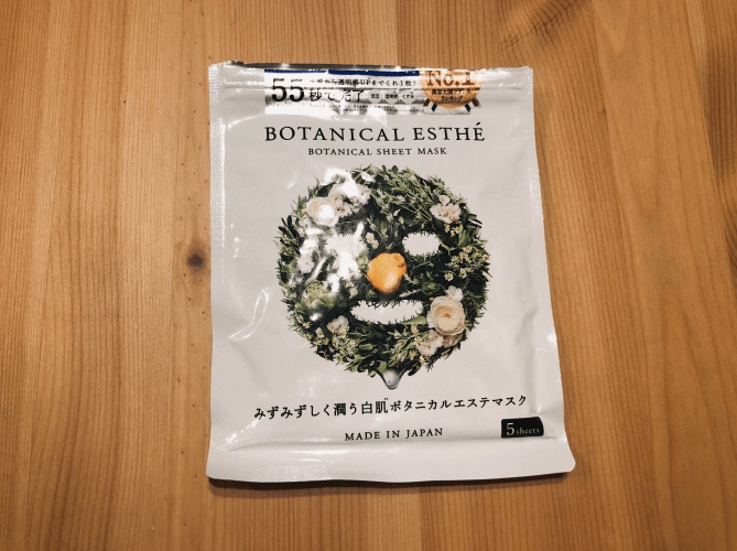 face mask japanese cosmetic 2.png