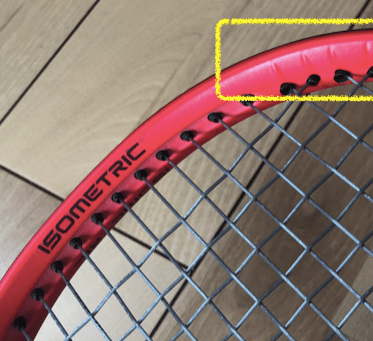 style of tennis yonex vcore 98 4