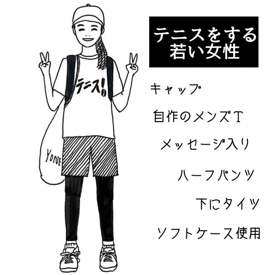 style of tennis japanese non pro tennis players outfit