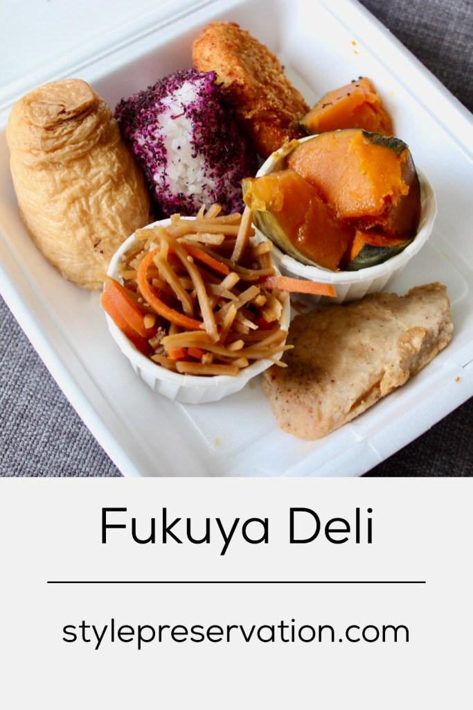 Fukuya Deli title picture