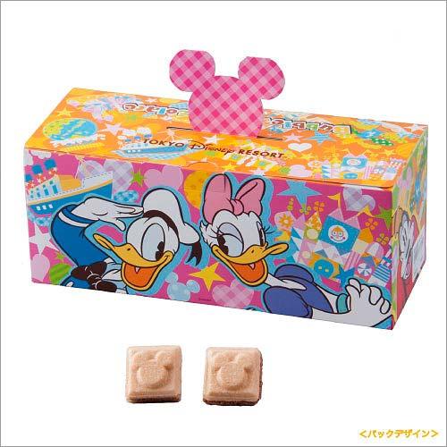 バブルインチョコレート900円