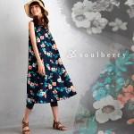 soulberry(ソウルベリー)2017春の着回しコーデ。30代・40代の大人可愛いナチュラル服。【アンティーク花柄胸もとタックワンピース】