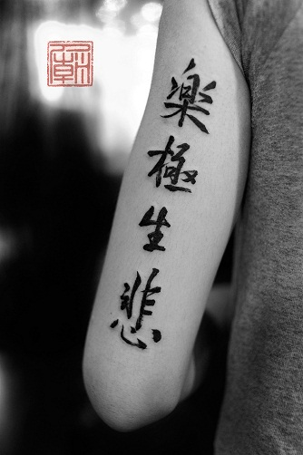 Image result for chinese tattoo