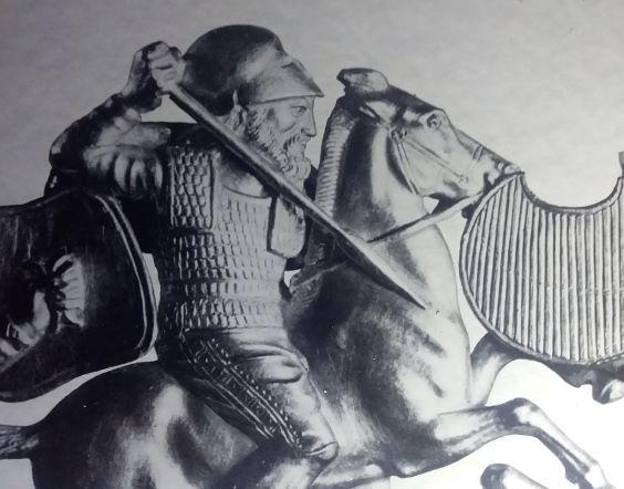 Фрагмент золотого гребеня з кургану Солоха