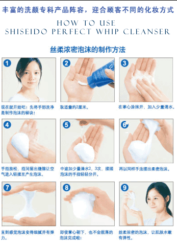 15 Japanese Beauty Products That Will Change Your Life 1