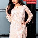 Eid Ul Azha Pret Wear Zeniya Collection 2015-16
