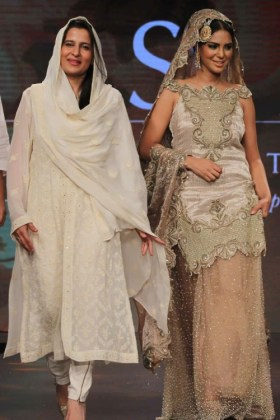 sahar arif collection