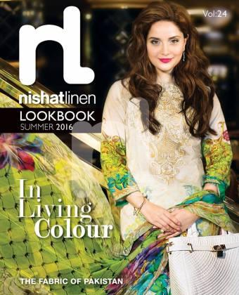 Nishat Linen Summer Lawn Lookbook 2016