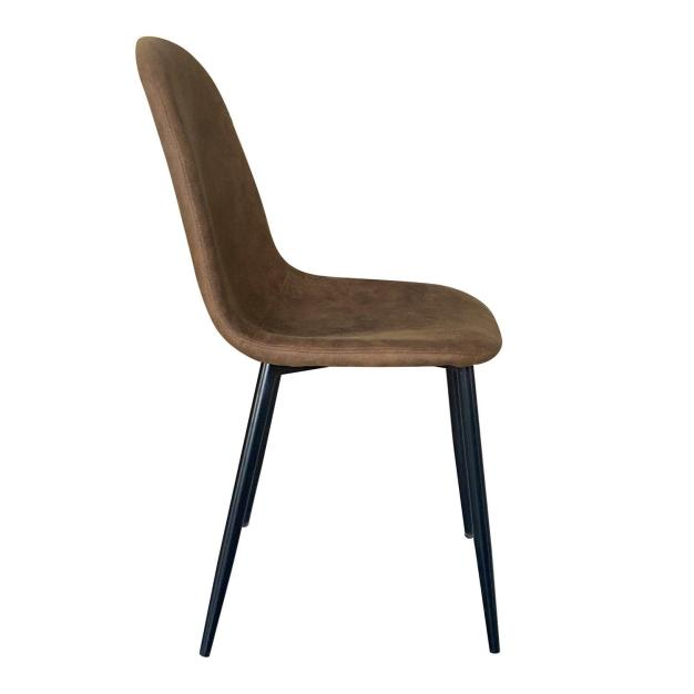 chaise simili cuir camel moderne