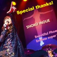 shoko-20171029-00