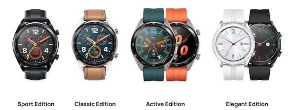 Huawei watch gt active classic édition french days