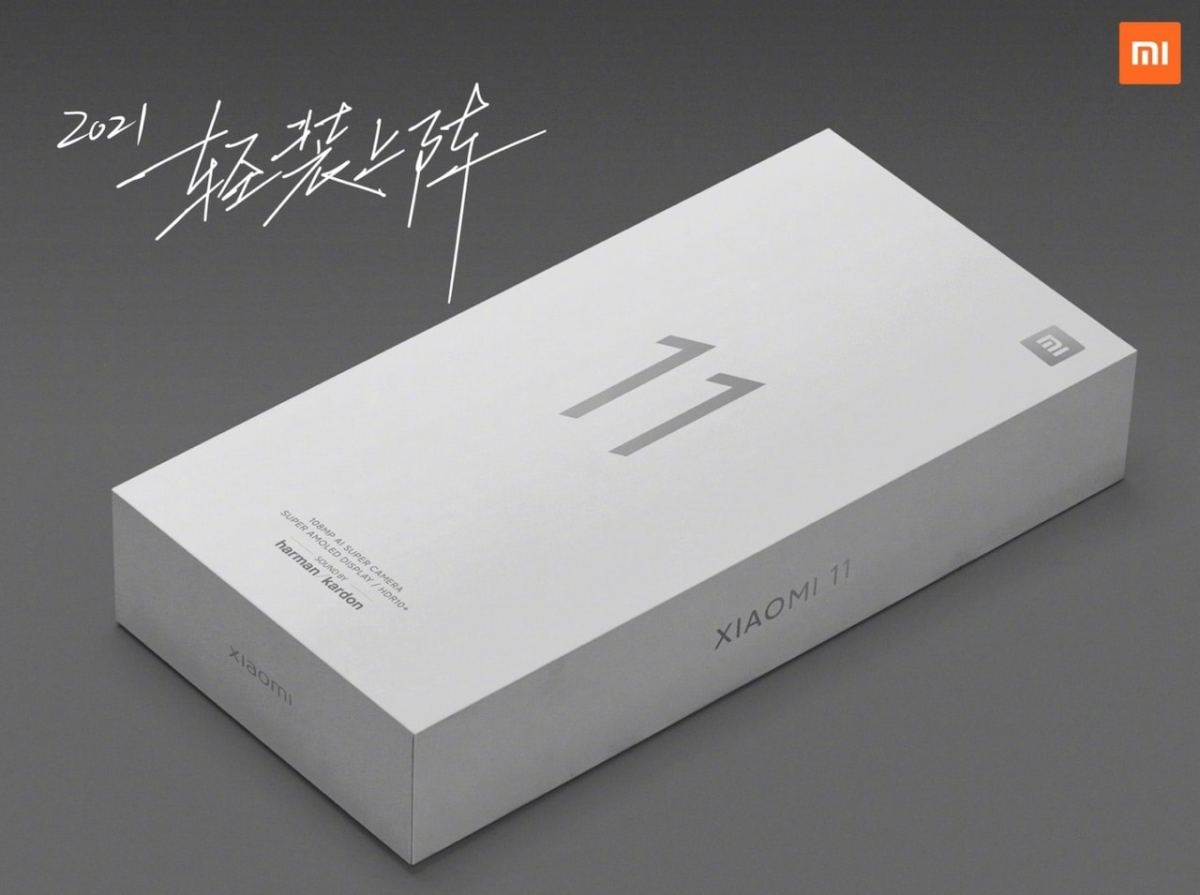 Xiaomi Mi i 11 Prix