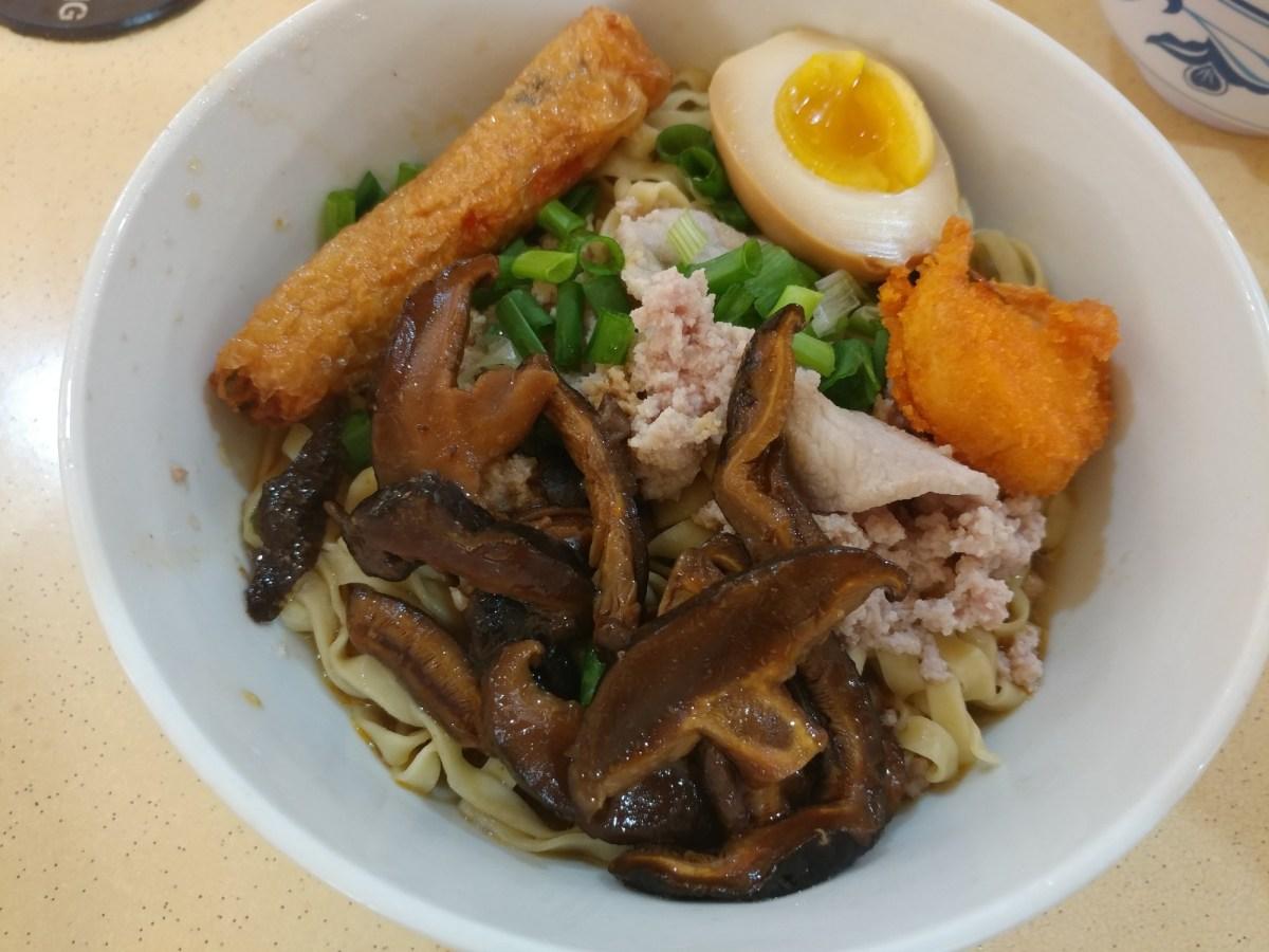 champion  power fish ball noodle 鱼丸面/minced pork noodle