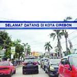 Gapura Kota Cirebon