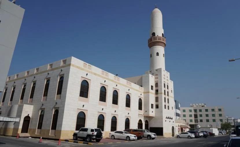 Langgar Prokes, Satu Masjid dan Pusat Komunitas di Bahrain Ditutup Dua Pekan