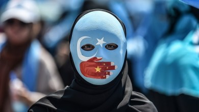 Photo of Uyghur Memanggil
