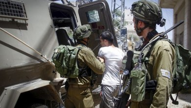 Photo of Tentara Israel Tangkap 11 Warga Palestina di Tepi Barat
