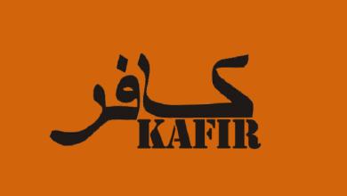 Photo of Kafir atau Non-Muslim?
