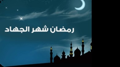 Photo of Bagaimana Setelah Ramadhan?