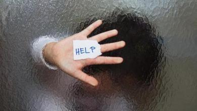 Photo of Cara Islam Selesaikan Kasus Kekerasan Seksual pada Anak