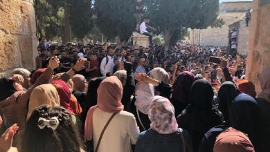 Photo of Idul Adha di Al-Aqsa, Siaga Menghadang Gerombolan Israel