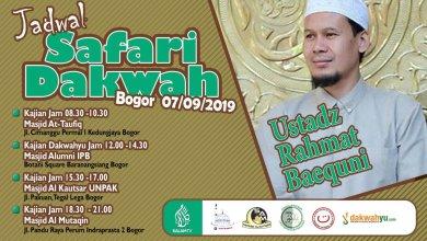 Photo of Besok Ustaz Rahmat Baequni Safari Dakwah di Bogor, Ini Jadwalnya