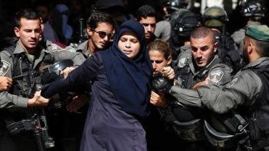 Photo of Tangkapi Para Muslimah, Upaya Israel 'Jinakkan' Palestina