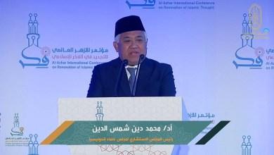 Photo of Din Syamsuddin: Umat Islam Berperan Besar dalam Perjuangan Kemerdekaan
