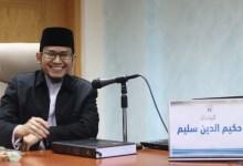 Photo of Empat Faktor Penyebab Penyimpangan Seksual dari Perspektif Ushul Tarbiyah Islamiyah