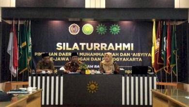 Photo of Majelis Tarjih Muhammadiyah: Vape Haram!