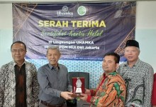 Photo of Kantin Kampus Uhamka Raih Sertifikat Halal
