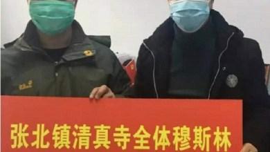 Photo of Bantu Atasi Virus Corona, Muslim Beijing Sumbang Rp1,79 Miliar