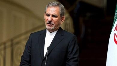 Photo of Wapres Iran Positif Terinfeksi Corona