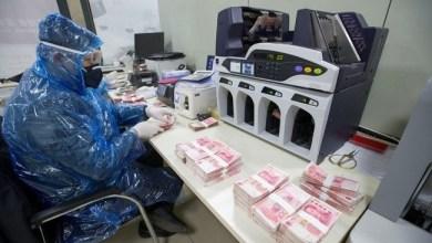 Photo of Benarkah Virus Corona Dapat Menyebar Lewat Uang?