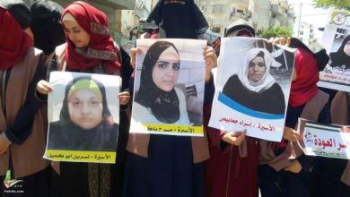 Photo of Hari Perempuan, Tawanan Muslimah Palestina Hadapi Penderitaan Sunyi