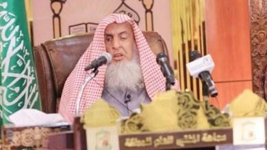 Photo of Wabah COVID-19, Mufti Arab Saudi: Salat Tarawih dan Ied di Rumah