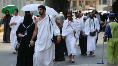 Photo of Haji 2020 Dibatalkan, India Kembalikan Penuh Dana Calhaj