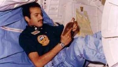 Photo of Sultan bin Salman, Astronot Muslim Pertama yang Baca Al-Qur'an Luar Angkasa