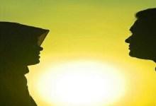 Photo of Pacaran Islami Sebelum Menikah, Adakah?