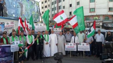 Photo of Aksi Solidaritas Palestina untuk Libanon Lewat Donor Darah